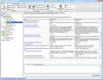 Screenshot of main window